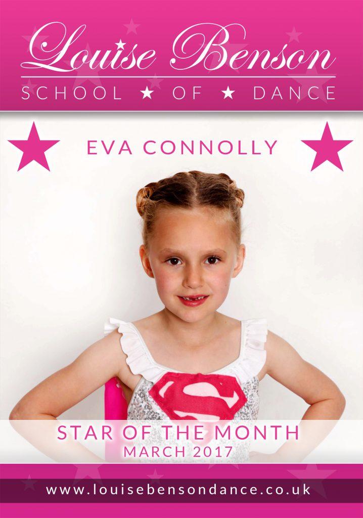 March 2017 - Eva Connolly